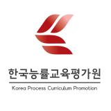 한국능률교육평가원님의 프로필 사진