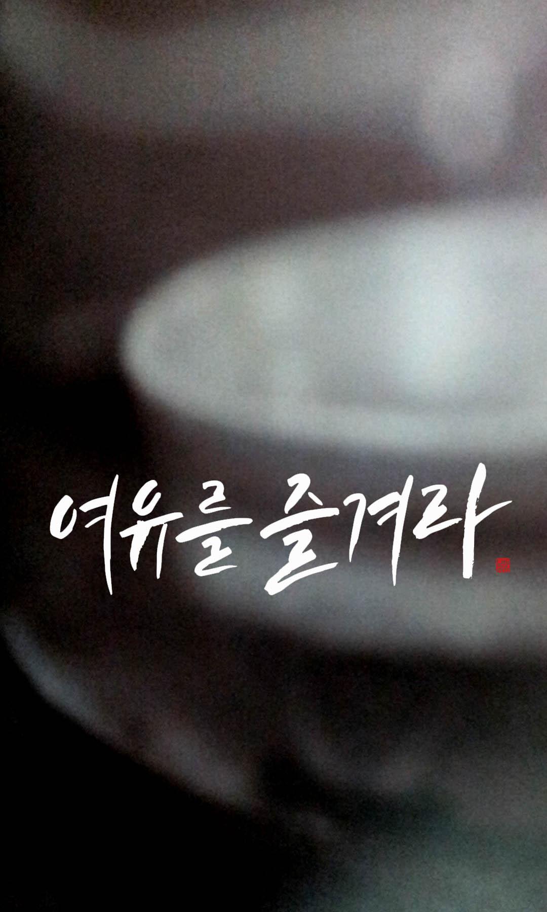 Jeong PD
