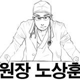 노상훈님의 프로필 사진