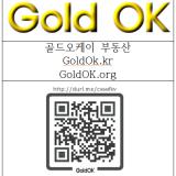 GoldOK님의 프로필 사진