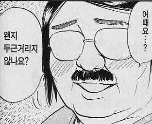 프로게이머