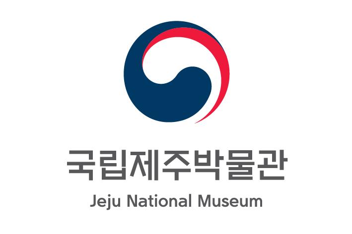 국립제주박물관