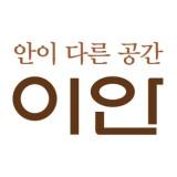이안폴딩도어님의 프로필 사진