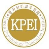 한국심리교육협회님의 프로필 사진