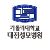 대전성모병원님의 프로필 사진