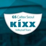 GS칼텍스서울Kixx님의 프로필 사진