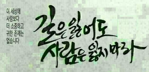 강남부자따라잡기R앤D