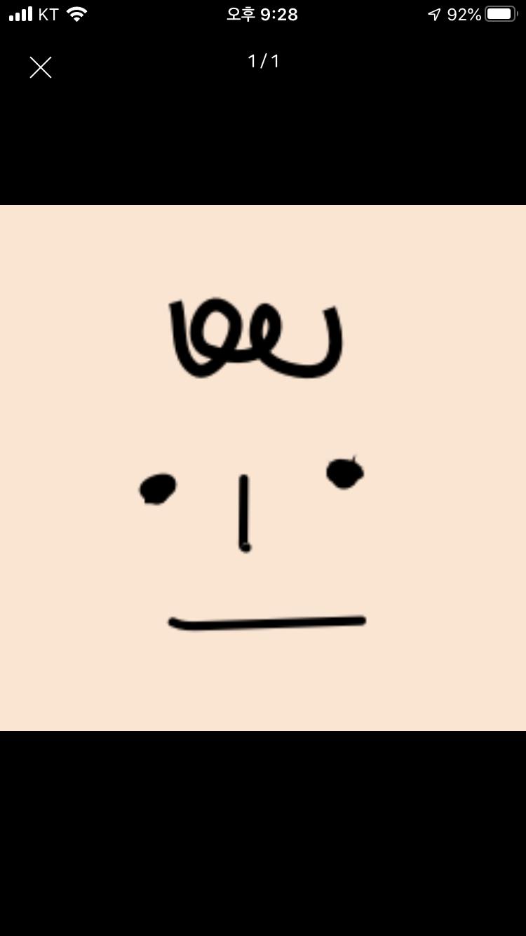 user-profile