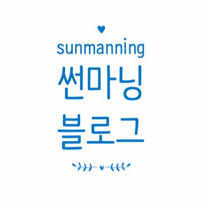 sunmanning님의 댓글