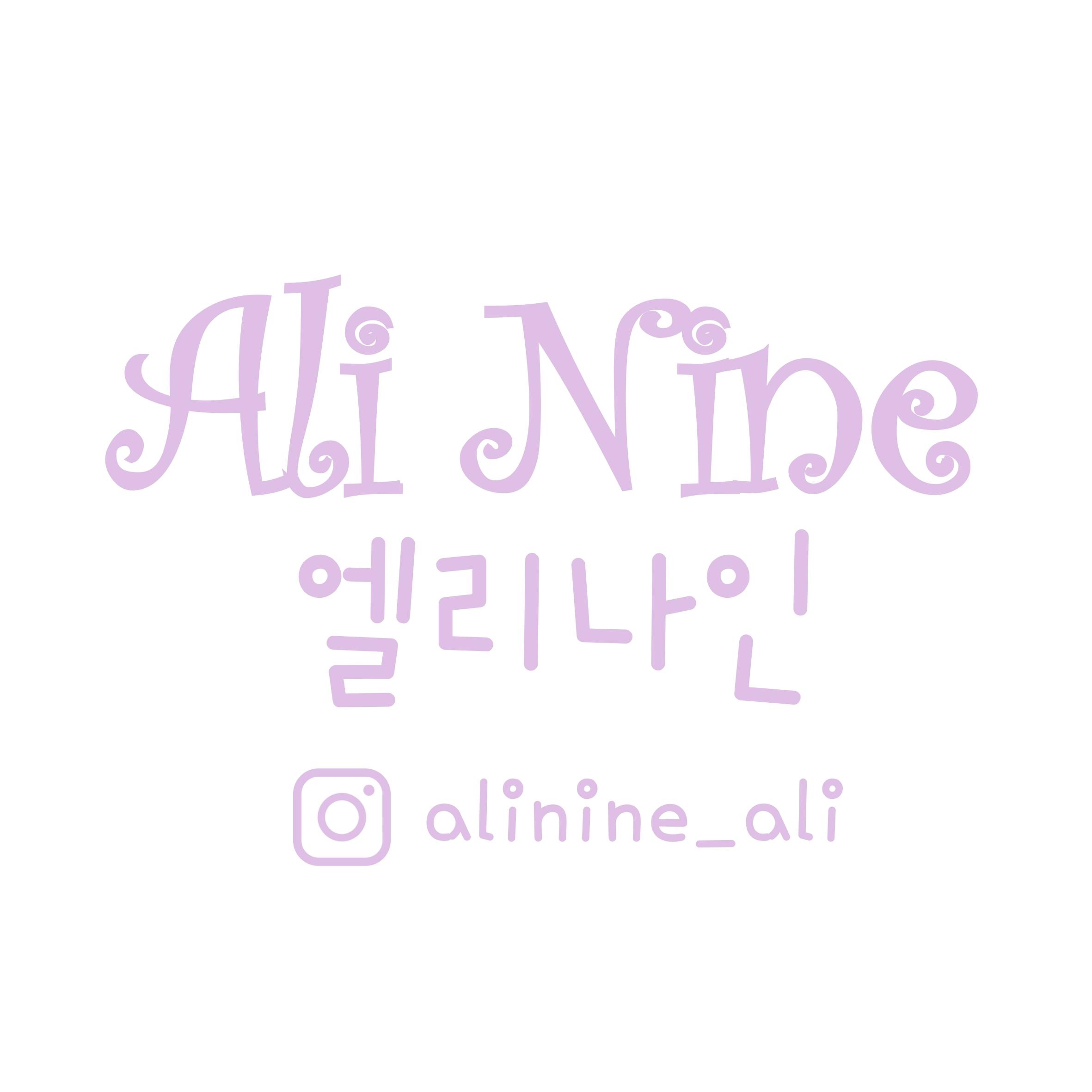 Ali Nine님의 댓글