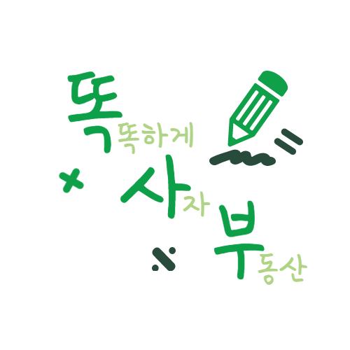 lam님의 댓글