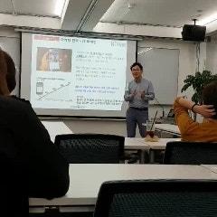[특강] 스타벅스 매장 마케팅 & 인력운영 노하우