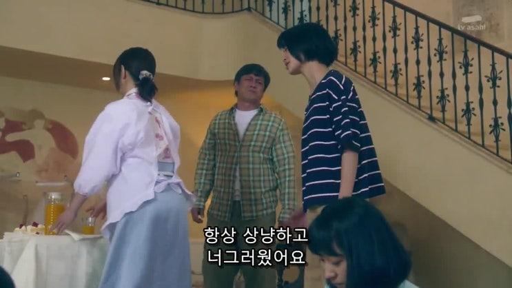 가정부 남자 미타조노(家政夫のミタゾノ) 시즌2 - 8화 ENd