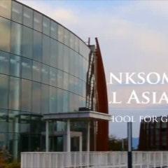 브랭섬홀 아시아 클랜 크로스컨트리 행사