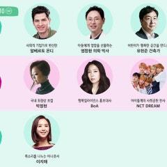 2018 행복얼라이언스 DAY '함께해서행복해' 초대이벤트! [서울편] - 이번엔 서울이다~!!!
