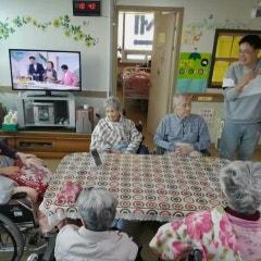 성남시 중원구 재가복지센터(방문요양센터)