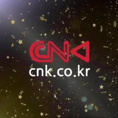 9월 8일 피트니스스타 IN 청주 대회 후원사 CNK