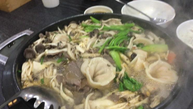 남한산성 맛집, 은고개 만두집 만두전골 인생맛집!
