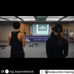 2018 YANGYANG FOOD INTERNATIONAL KI SPORTS FESTIVAL IN SEOUL - CONFERENCE