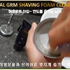 쉐이빙폼클렌저 사용 동영상