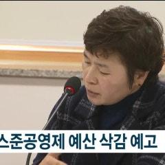11월 28일 오늘 밤 JIBS 8뉴스의 주요 내용