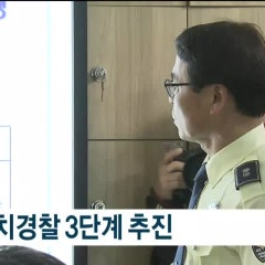 11월 29일 오늘 밤 JIBS 8뉴스의 주요 내용