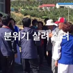 용두, 덕평, 구암마을잔치 (2018 마을 네트워크 구축 지원사업)