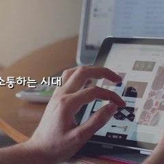 [문현진] 과학기술 발전과 '시민세력' 형성