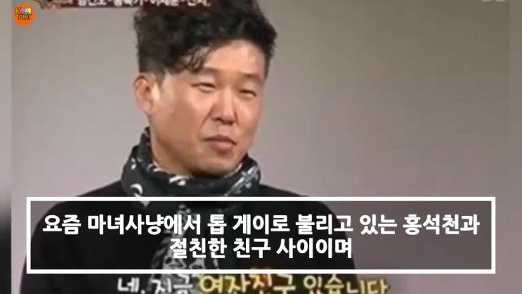 홍록기, 11살 연하 아내와 7년 결혼 후 충격 소식 화제된 이유! 50대 결혼하던