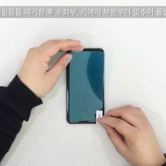 프로텍트엠 LG V30 레볼루션글라스 하이브리드2.0 강화유리 필름