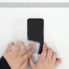 프로텍트엠 갤럭시S8 레볼루션가드 방탄 액정보호 필름