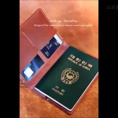 여권케이스/여권지갑 만들기 동영상