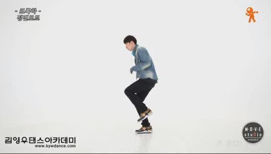 셔플댄스(Shuffle Dance) 기초#2_Reverse Running Man