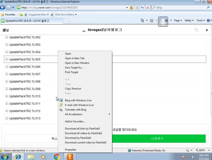FlashGet - Best Download Manager