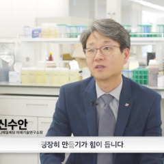 [CJ제일제당 Blossom Idea Lab 공식 홍보 영상]SMALL IDEA CREATES BIG VALUE!