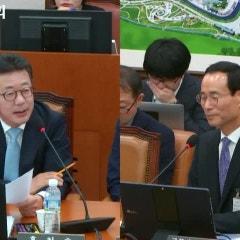 최정호 국토교통부장관 인사청문회(2019.03.25)