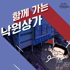 낙원악기상가 2층 출구별 키오스크 위치 및 편의시설 소개