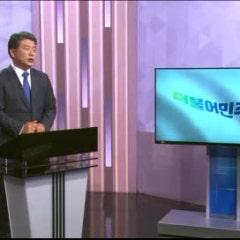 [통영.고성 보궐선거] 더불어민주당 양문석 후보자 방송연설(KBS 창원)