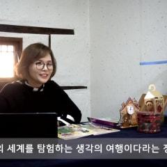 사회적기업 사단법인꼭두 소개영상