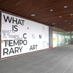 대구예술발전소 What is Contemporary Art? 오픈식 현장