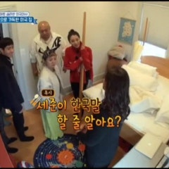 tvN 미쓰코리아 Miss Korea - 이응이 한글 포스터, 이응이 한국 포스터