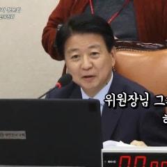 화재의 KT화재 청문회, 노웅래의 저격 돌직구 1탄 [국회의원 노웅래]