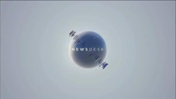 대전MBC MBC 뉴스데스크 대전 세종 충남(2019년 4월 20일, 앵커: 김지원 아나운서)