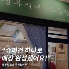 [전동공구] 블랙앤데커 슈퍼건이 진짜 SUPER한 이유