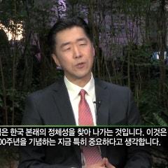 [문현진의장] SBS CNBC: 코리아리포트 인터뷰