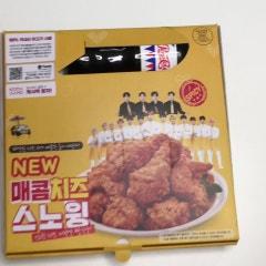 네네치킨 매콤 치즈 스노윙 양념치킨 가격 맛 후기