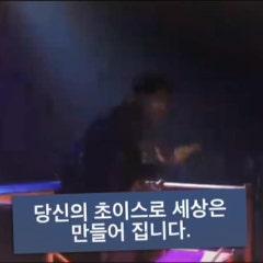 희원극단의 찾아가는 공연 뮤지컬 초이스!