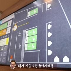 시흥하늘휴게소에서 만난 아이엘커누스 IoT 스마트화장실