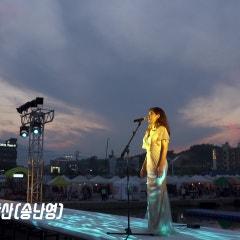 [양양비치마켓공연] 그리운 금강산_송난영소프라노