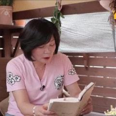 책을 읽다가 눈물을 흘린다는 것